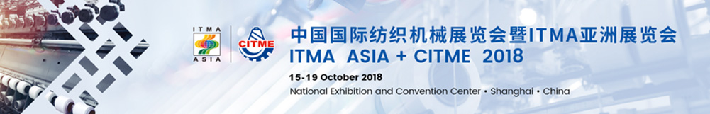 OEM Customer MAKINOVA Showcases AMICA Products at ITMA ASIA + CITME 2018